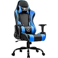 LUCKRACER Gaming Stuhl Bürostuhl Gamer Ergonomischer Stuhl die erneuerten befestigten stabileren Armlehnen Einteiliger…