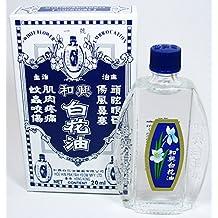 White Flower Embrocation Medicated Oil 20ml (Largest. Bottled Oil Size)