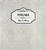Yiruma Divers