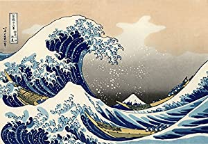 International Publishing 0901 N26104b - The Great Wave of Kanagawa, clásica Puzzles
