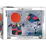 """Eurographics """"Joan Miró Le Sourire aux Ailes Flamboyantes"""" Puzzle (1000 piezas, Multi-Color)"""