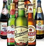 """""""BIERE AUS OST-EUROPA"""" entdecken. Ausgefallenes Bier aus Polen + Tschechien + Slowakei und andere osteuropäische Biere. Ein tolles Männergeschenk. Bierset + Geschenk, Biersorten aus ganz Ost Europa."""