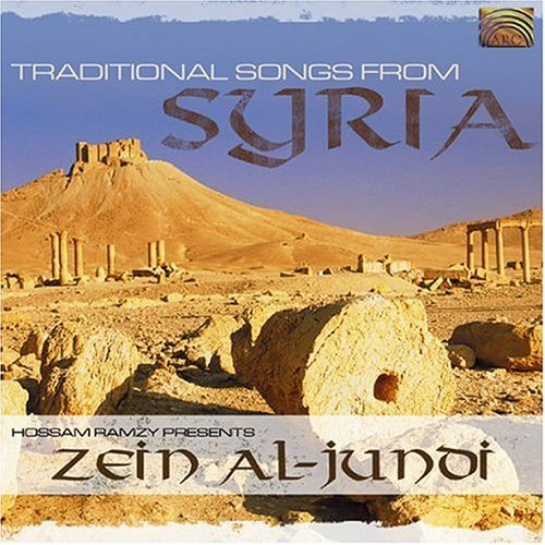 Songs From Syria by Zein Al-Jundi (2004-11-23) - Amazon Musica (CD e Vinili)