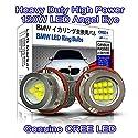 hoher powewr Heavy Duty 120W CREE LED Angel Eyes Tagfahrlicht Marker Light (2Stück)