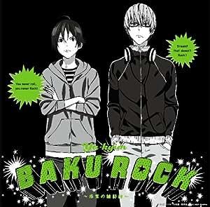 Bakurock/Mirai No Rinkakusen