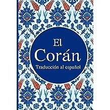 El Corán: Traducción Española