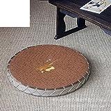 Stuoia di zen/ pad circolare/balcone,finestra a bovindo mat/stuoia di meditazione-A diametro45cm(18inch)
