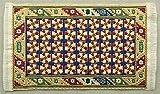 Miniatur Teppich, reines Polyester für Krippe, Puppenhaus, blau gelb. 5x9cm