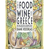 Wine of Greece