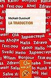 La traduction: « Que sais-je ? » n° 3688 (French Edition)