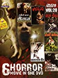 6 HORROR MOVIES IN 1 DVD (VOL.20) (SABSE...