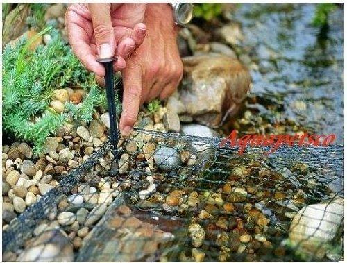 Teichabdeckung in Netzform 3m x 3m Schützen Fische Teichnetz Katzen Blätter Heron -