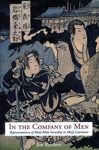 in-the-company-of-men-representations-of-male-male-sexuality-in-meiji-literature-1st-edition-by-reic