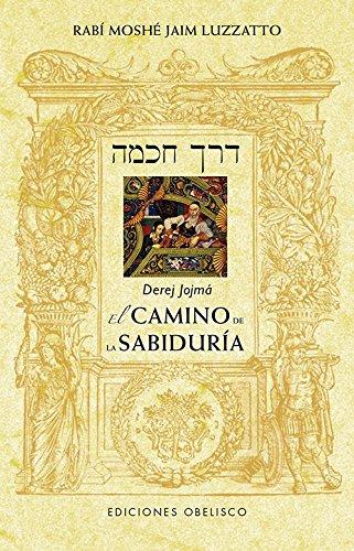 El camino de la sabiduría (Derej Jojmá) (CABALA Y JUDAISMO) por MOSHE JAIM LUZZATTO