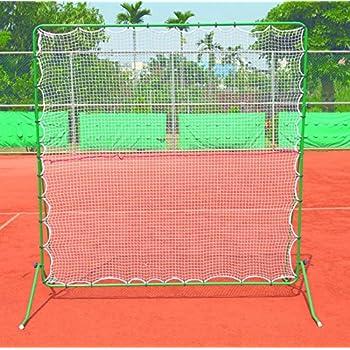 Pro s Pro tenis red de rebote