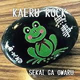 Kaeru Rock