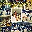 Monguito El Unico In Curacao