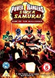 Power Rangers Super Samurai: Volume 2