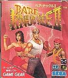 Bare Knuckle II - Game Gear - JAP