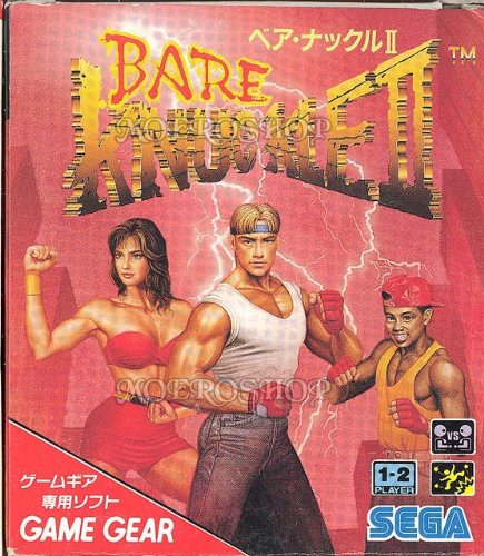 bare-knuckle-ii-game-gear-jap