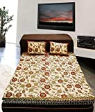 M Mable Multicolor Cotton Double Bedshee...