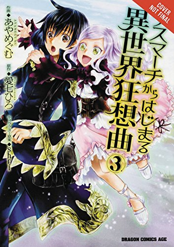death-march-to-the-parallel-world-rhapsody-vol-3-manga