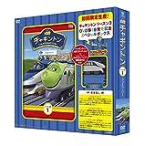 Animation - Chuggington 3 Vol.1 Koko To Hanzo Special Edition W/ Bonus Item [Japan DVD] PCBC-52370