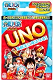 One Piece: The New World Part One Mattel UNO Card Game (japan import)