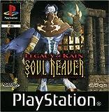 Soul Reaver ~ Legacy Of Kain ~