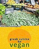 Traditionelle vegane griechische Küche