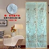 men-l-JIA Fliegengitter für Türen, moskitonetze zu Hause Stumm hochwertige magnetische Tür - mücken im Sommer.-F-120x200cm(47x79inch)