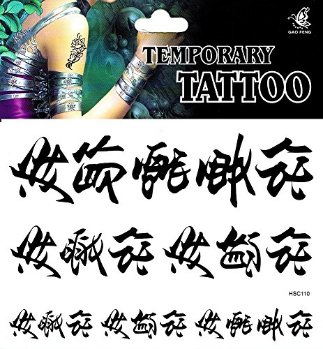 ttoo - 1 Bogen asiatische Schriftzeichen hält lange Zeit ()