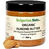 500 g Bio Amandelkaas van 100% Hele Noten, vrij van - gluten, emulgatoren, palmolie, suiker, conserveermiddelen, product van