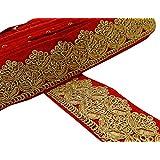 Tela bordada Trim 4 cm de ancho de costura metálico del cordón de alimentación a elaborar por la yarda