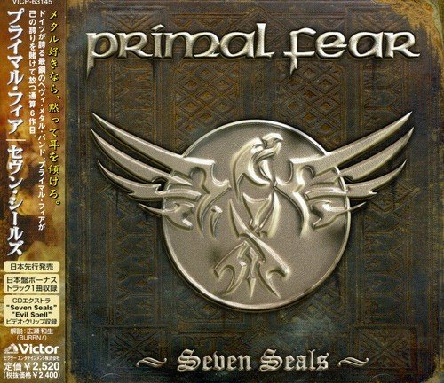 Primal Fear: Seven Seals [+1 Bonus] (Audio CD)