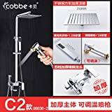 Hlluya Professional Sink Mixer Tap Shower Kit square full copper faucet flush mount wall bathroom shower rain sprinkler kit,C2 four control cock thick square Top Boom microphone Hand Spray Gun