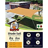 HIPPO Plastic Sail Sun Blockage with SS Hook and Rope - Beige, 9.5X10ft