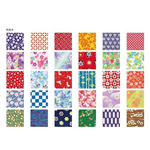 ^ 'Origami Paper 3' x3360/Pkg-Assorted Colors prezzo