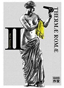 Thermæ Romæ Edition simple Tome 2
