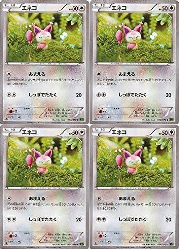 Pack du Duelliste Carte Yugioh Yugioh Yugioh Lot de 6 Boosters Gardiens DIMENSIONNELS avec 1 Porte-Cartes Universel Lagiwa Offert 23f46d