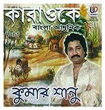 #8: Kumar Sanu Bangla Adunik Vol 1