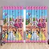 #3: CAIRO CURTAINS, HD Digital Print, Premium Quality, 4 x 5 Feet, Knitting Fabric, Fast Colors, 1 Pcs-Window Size, Princess Queen
