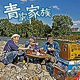 Boin wo Sakebou(m1dy toluene mix) [Explicit]