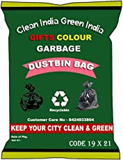 Giftscolour Garbage Bag - 19 inches X 21 inches (Pack of 5, 150 Pieces, Small)