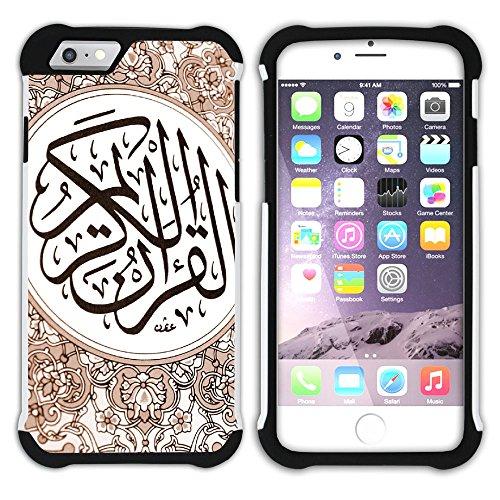 FJCases Islam Muslim Koran Quora Allah Stoßfeste Hybrid Hart/Weich Hülle Case Schutzhülle Taschen mit 2 Schutzschichten für Apple iPhone 7 / iPhone 8