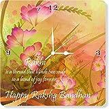 Rakhsha Bandhan Wall Clock