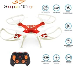 Super Toy Drone Professional Quadcopter 360° Drone with 2.4G Rc Helicopter Toy No Camera