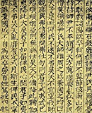 I Ching: The Book of Changes [Translated] [Annotated] (English Edition)