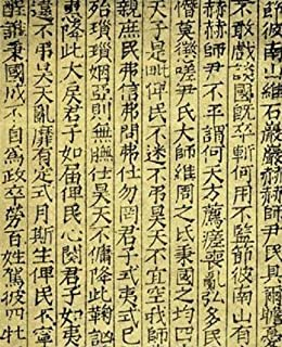 I Ching: The Book of Changes [Translated] [Annotated] by [Xi, Fu]