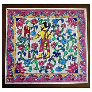Madhubani Art Vishnu Parshuram Avatar Silk Wall Painting (18 cm x 56 cm x 26 cm, MAS-M-15)